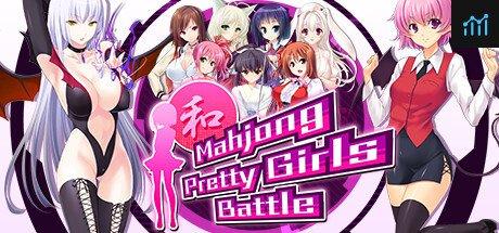 Mahjong Pretty Girls Battle System Requirements