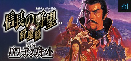 NOBUNAGA'S AMBITION: Shouseiroku with Power Up Kit / 信長の野望・将星録 with パワーアップキット System Requirements