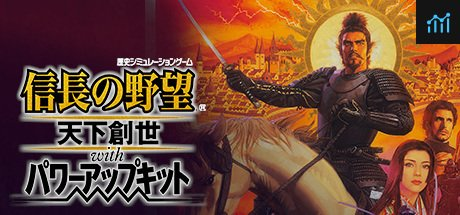 NOBUNAGA'S AMBITION: Tenkasousei with Power Up Kit / 信長の野望・天下創世 with パワーアップキット System Requirements