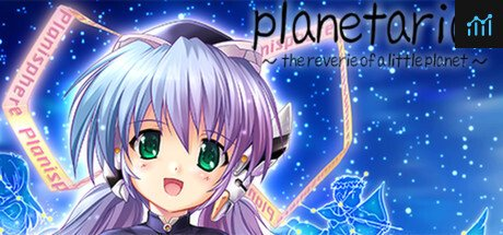 planetarian ~the reverie of a little planet~ System Requirements