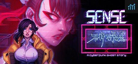 Sense - 不祥的预感: A Cyberpunk Ghost Story System Requirements